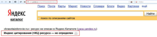 Фильтры и санкции: как не «разозлить» Яндекс