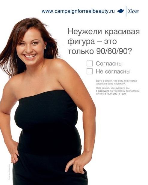 Как привлечь миллениалов (поколение Y) рекламой