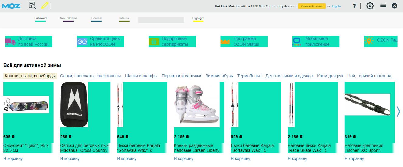 15 полезных инструментов для SEO-анализа сайта