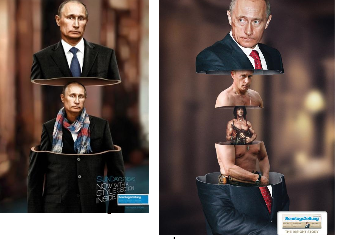 Политическая реклама: как не надо делать