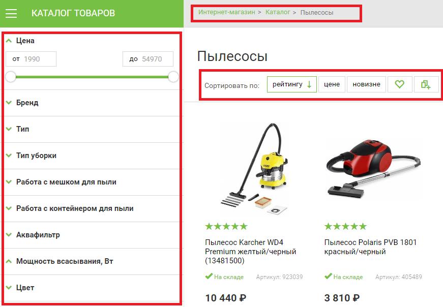 SEO для интернет-магазина: как анализировать конкурентов