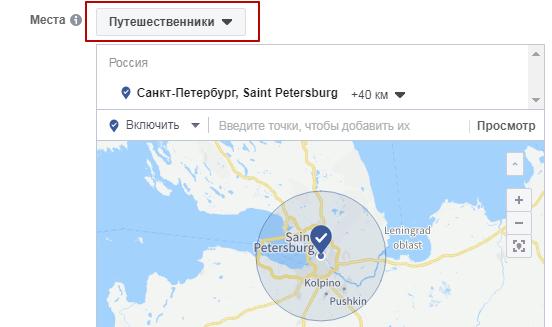 Настройка геотаргетинга в Facebook Ads