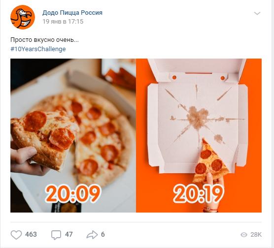 Дайджест интересной рекламы