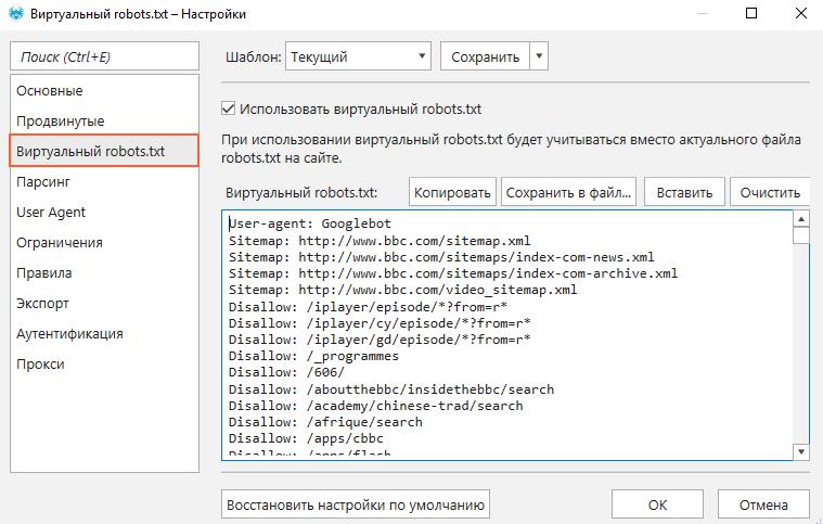 Как ускорить индексацию сайта
