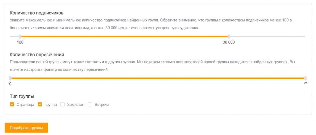 Как быстро спарсить ID пользователей «ВКонтакте» и Facebook