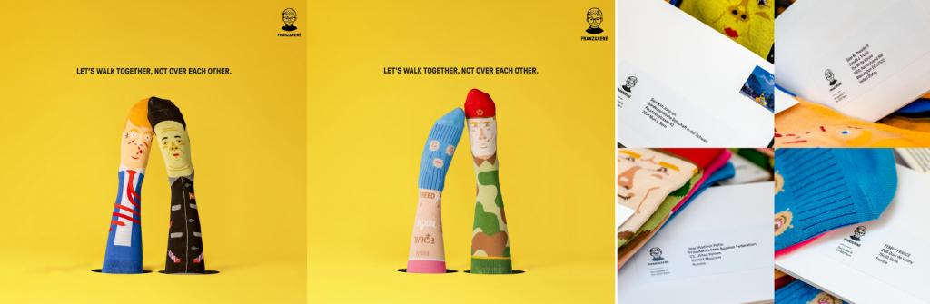 Не любовью единой: дайджест интересной рекламы за февраль