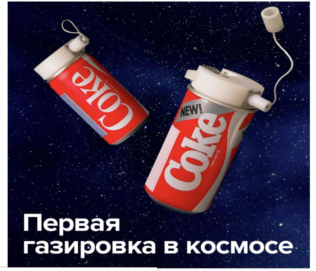 Нельзя гоняться за инфоповодами — идите им навстречу: дайджест интересной рекламы за апрель