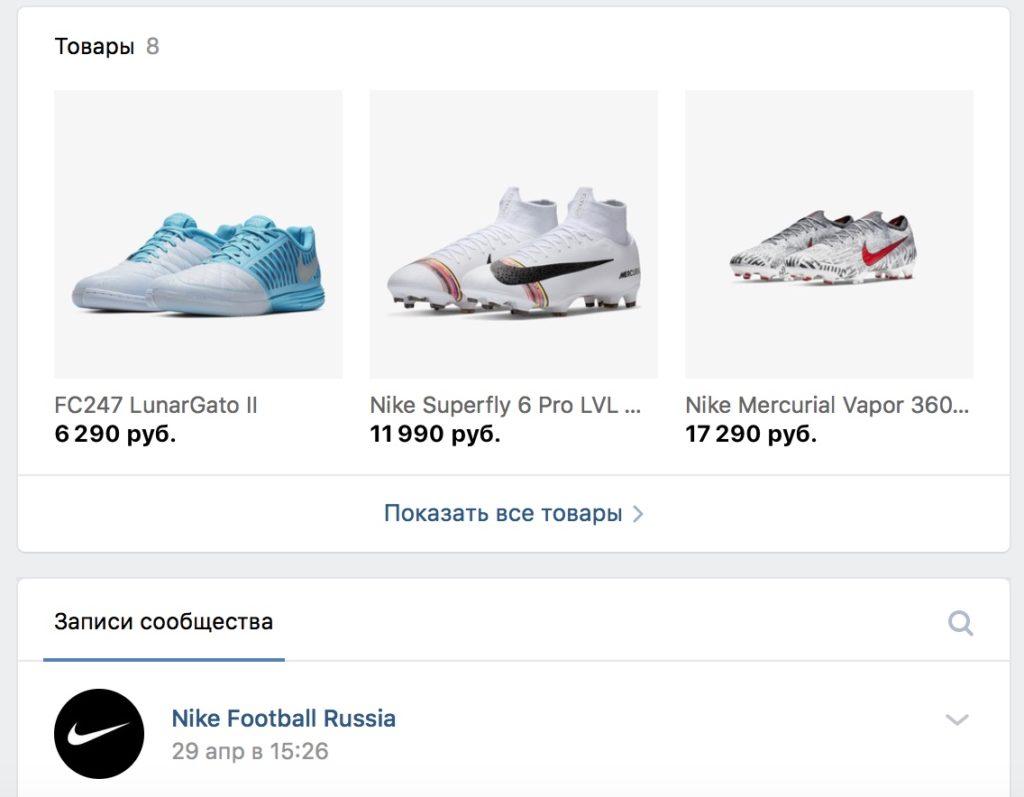 Как продавать товары в социальных сетях в 2019 году