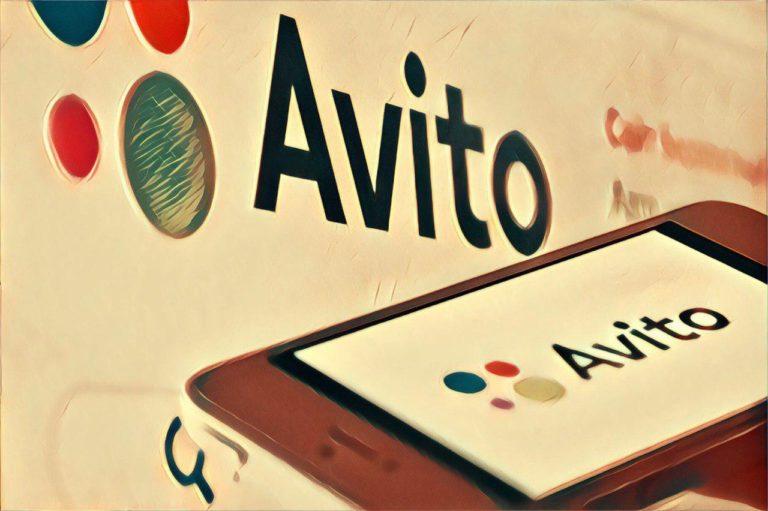 Реклама на «Авито»: продвижение бизнеса на самой популярной торговой площадке
