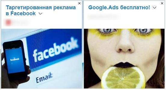 Как подобрать картинки для контекстной и таргетированной рекламы, по которым будут кликать