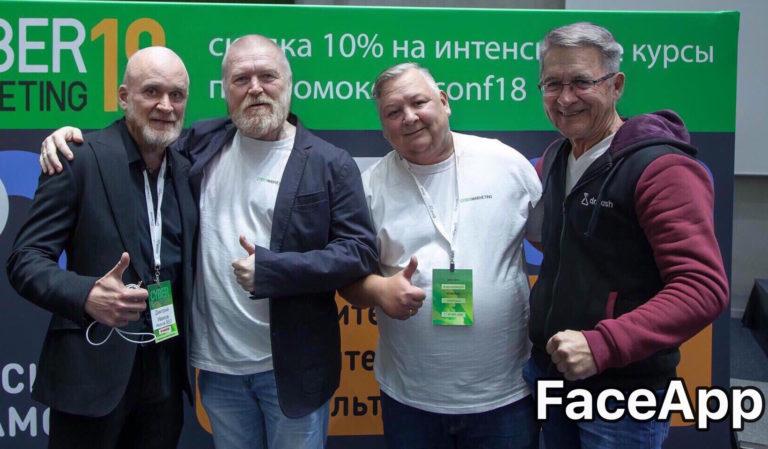 В бой идут одни старики. CyberMarketing-2059