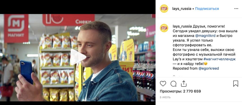 Между реалией и словом — ассоциации: дайджест интересной рекламы за июль 2019