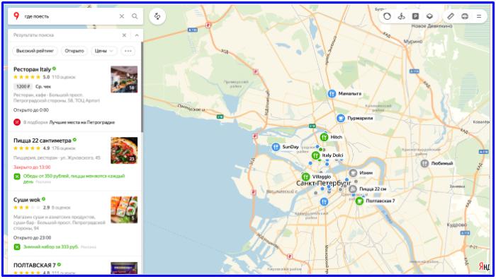 32 бесплатных инструмента для SEO на Запад. Часть 2: локальное, мобильное и On-Page SEO, мультиинструменты