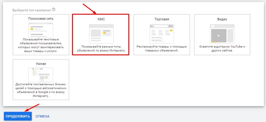 Как настроить рекламу в Gmail: пошаговый гайд