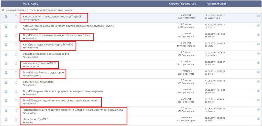 Как создать сайт с нуля: 13 важных параметров платформы (CMS или конструкторов)