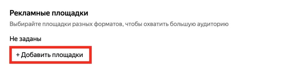Цифровая наружная реклама для малого бизнеса – с «Яндексом» это реально