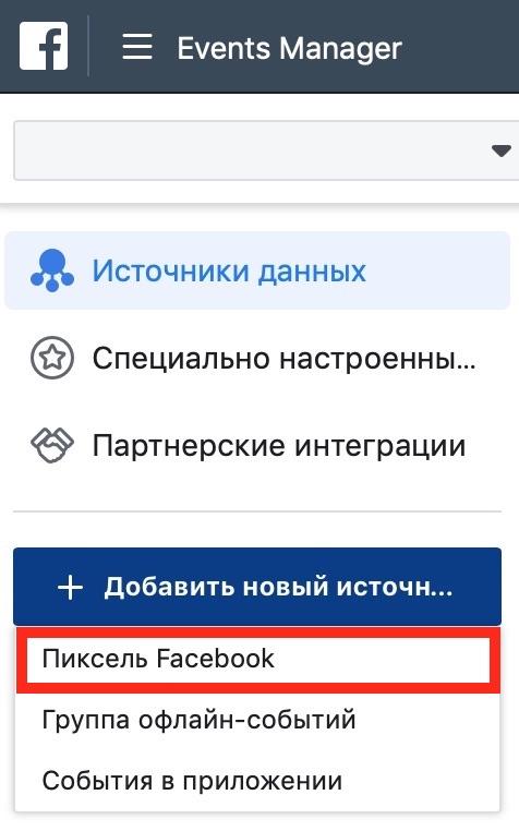 Полное руководство по ретаргетингу на Facebook