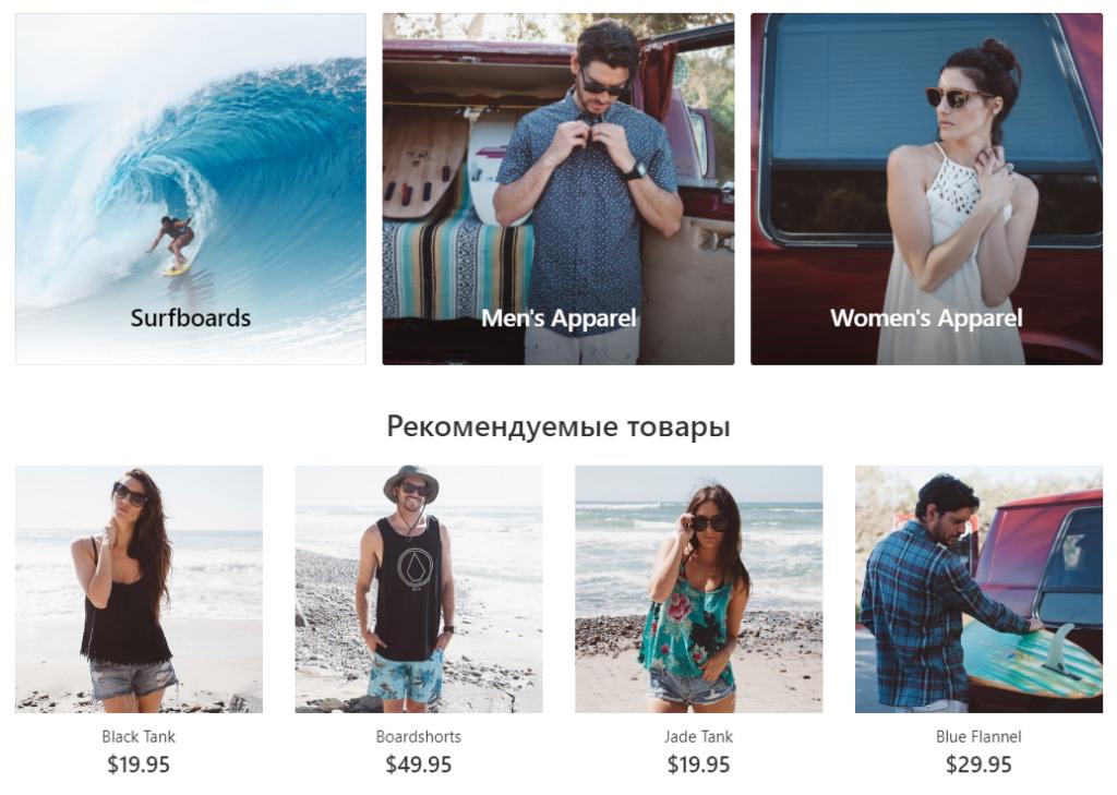 13 конструкторов сайтов: визиток, портфолио, лендингов, блогов, интернет-магазинов