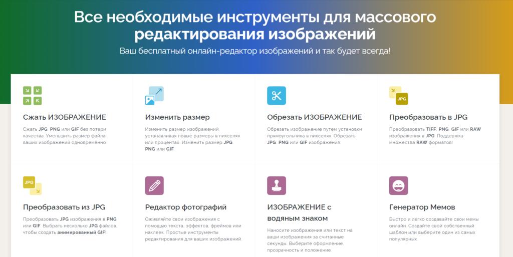 11 инструментов для конвертации файлов: документов, изображений, фото, видео, аудио
