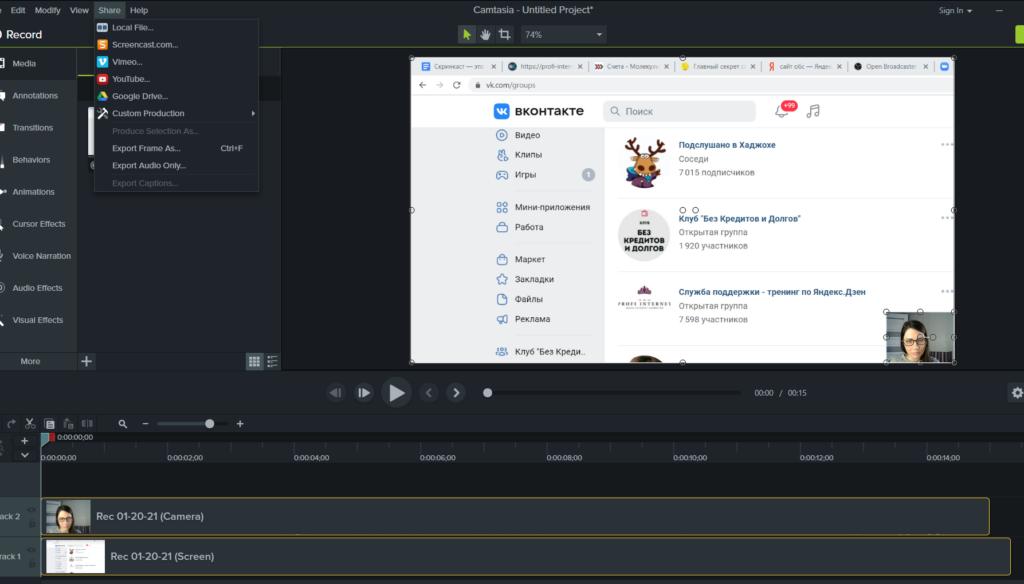 Начало редактирования видео в Camtasia Studio