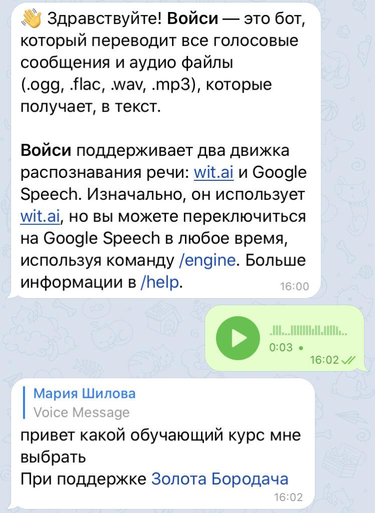 20+ телеграм-ботов для SMM-щика и таргетолога