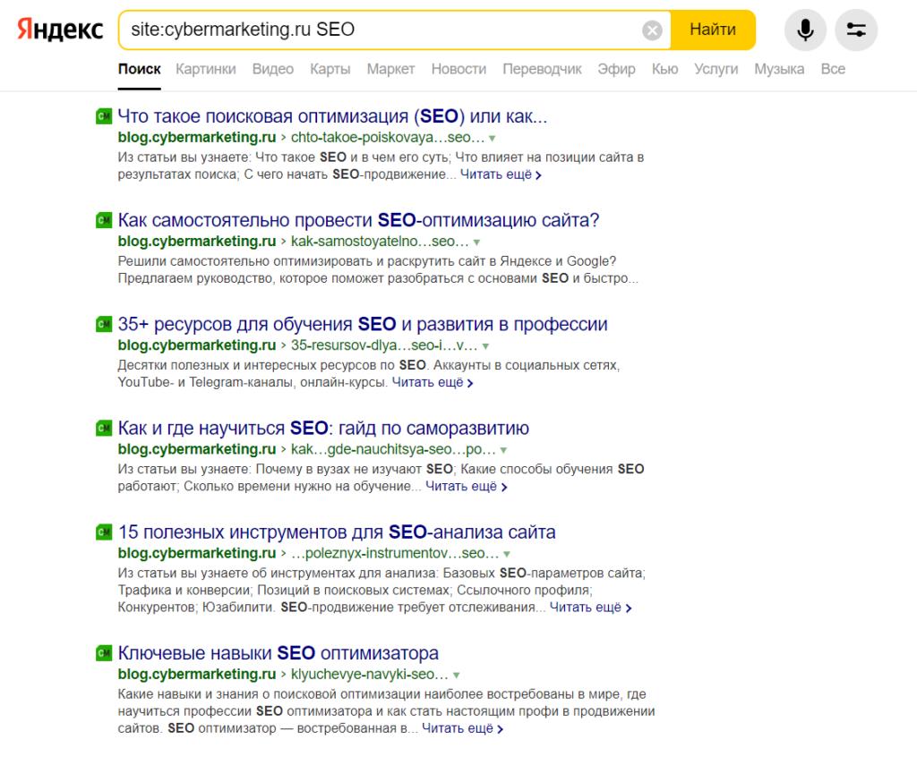 Пример, как можно искать по сайту без подключенного внутреннего поиска