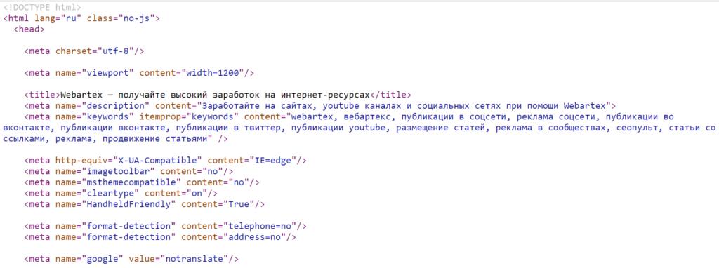 Практикум по xPath: простой, быстрый и бесплатный способ парсить сайты