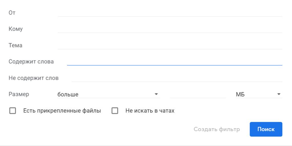 Спам в Google-сервисах (Calendar, Drive, Docs, Forms и даже Analytics): как он работает и что с ним делать